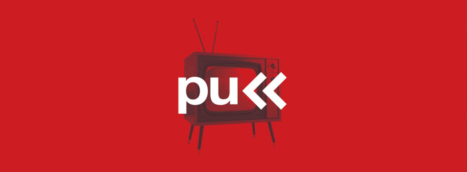 Pull: Case Study
